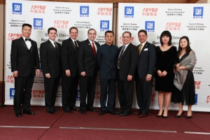 Jerry Xu, (on left) president of the Detroit Chinese Business Association with other luminaries welcoming China's new Midwest Consult General Zhao Weiping at an event in Troy a few weeks ago. (credit: CBS 62)